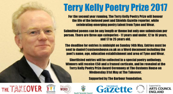 Poetry Prize Open for Entries